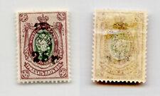 Armenia 1920 SC 154 mint Type F or G black. g1794