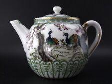 Ancienne Théière en porcelaine Peinte émaillée décor Asie de paons cerisiers