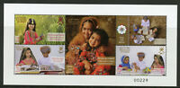 Oman 2017 MNH Childhood is Right 5v M/S Human Rights Education Stamps