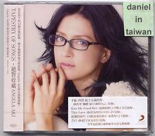 Angela Aki: Tapestry of Songs - Best Of (2014) Japan / CD TAIWAN