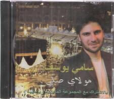 Sami Yusuf: Molay Salli (Pray), Almu'alim, Tala3a al Badro ~ Islam Nasheeds CD