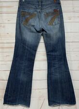 7 For All Mankind Dojo Jeans Womens Size 26 Cotton Stretch Low Rise Wide Leg
