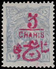 Persia Scott 211 (1902) Mint H F-VF