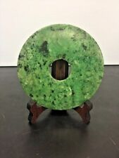 Old Chinese Green Jade Round Bi Disc W/ Stand