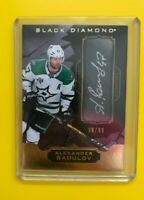 Alexander Radulov - 2018-19 Black Diamond hockey Pure Black Autographs Dallas