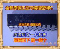 5PCS GAL16V8D-15LP GAL16V8D DIP-20