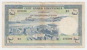 Lebanon Liban 100 Livres 1958 P60a VF Bayreuth Cedar Tree Rare Currency TDLR