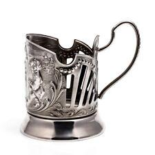 Authentic Metal Glass Holder Made in Russia Brass Nickel Podstakannik