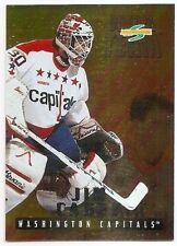 95/96 SCORE DREAM TEAM Hockey (#1-12) U-Pick From List