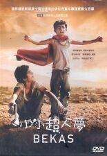 Bekas DVD Zamand Taha Sarwar Fazil NEW R3 English Subtitles