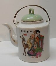 Teapot Wise Man Staff Woman Child Deer Bat Symbols Writing Vintage Chinese
