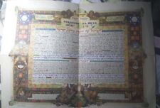 "RARE Jewish Official newspaper ""MAARIV PAPER-DECORATION"""