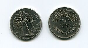 Iraq 250 Fils 1970 Agrarian Reform Day F.A.O. Coin