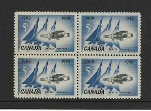 1959 Canada -  First Canadian Flight Of Silver Dart - Block of Four -  MNH