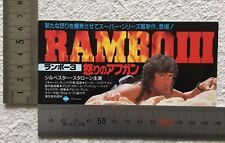VINTAGE MOVIE TICKET STUB JAPAN RAMBO III 1988 Sylvester Stallone F/S