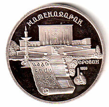 5 ROUBLES 1990 RUSSIA #1608