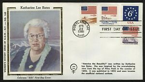 #1890, 1891, 1893c America the Beautiful, Colorano FDC **ANY 5=FREE SHIPPING**