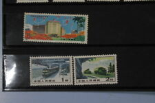 CHINA PRC Stamps Album
