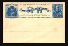 Haiti 1898 1c Postal Card Unused / Light Creasing - Z15285