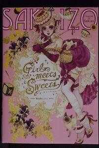 "JAPAN Sakizo Art Comics ""Girl meets Sweets"" (English bilingual Book)"