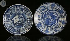 Two Antique Japanese Chinese Blue and White Porcelain Kraak Plates Dishes 17th C
