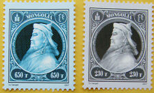 Mint Mongolian Chinggis Khan Definitives Set 2 Individual Stamps 2007
