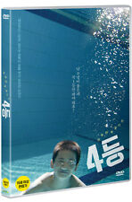 4th Place (Korean, 2016, DVD) / Fourth Place / Ji-woo Jung