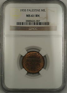 1935 Palestine 1 Mil NGC MS-61 BN Brown (Better Coin)