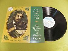 Cantor Moishe Oysher  - The Fabulous Voice - RARE Israel Press LP Jewish Yiddish