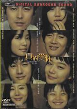 Sad Movie DVD Cha Tae Hyun Jung Woo Sung Lim Soo Jung Korean NEW Eng Sub R3