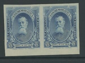MEXICO, MINT, #574a, SMALL HR, IMPERF PAIR, CLEAN, SOUND & CENTERED