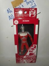 BANDAI Ultra Hero Series UHS: Imit Ultraseven