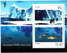 1990 Australia USSR Joint Issue - MUH Mini Sheet