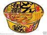 NISSIN DONBEE KARE UDON AZUMA 91 G JAPANESE FOOD JAPANESE FOOD RAMEN