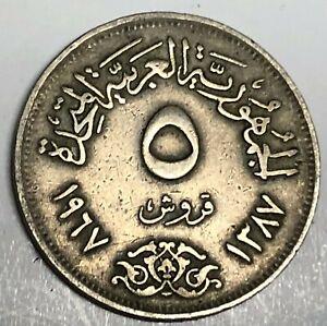 # C5093     EGYPT    COIN,     5  PIASTRES   1967