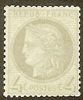 """FRANCE STAMP TIMBRE N° 52 """" CERES 4c GRIS 1872 """" NEUF xx TB"""