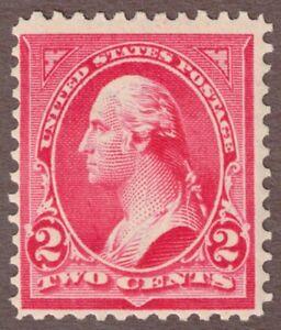 US Scott #267 Type III 1895 2c Carmine George Washington, Mint NH OG
