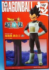 DRAGON BALL SUPER THE FIGURE COLLECTION VEGETA BANPRESTO 2016