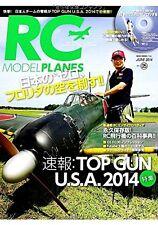 RC MODEL PLANES #5 Japanese RC Radio Control Aviators Magazine