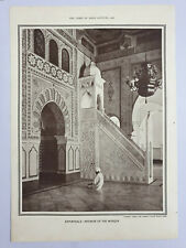 India Vintage 1938 Print KAPURTHALA INTERIOR OF THE MOSQUE  9.50in x 13.25in
