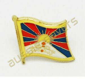 TIBET FLAG HAT PIN / BADGE / BROOCH - BRAND NEW