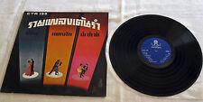 Unknown Artist รวมเพลงเต้นรำ บีกิน แทงโก ช่า ช่า ช่า (CTR 135) - LP