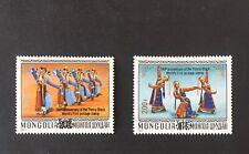 """Mongolia 2020 new stamp """" overprint"""