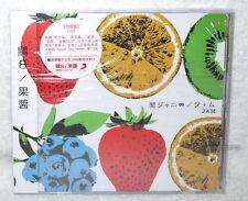 KANJANI8 Jam 2017 Taiwan CD only ver. (15-trks)
