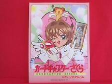 Cardcaptor Sakura Piano Solo Album Sheet Music Collection Book