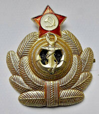 VINTAGE USSR SOVIET UNION COLD WAR ERA RUSSIA RUSSIAN MARINE OFFICERS CAP BADGE