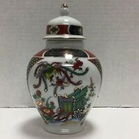 Japanese Gold Imari Porcelain Lidded Ginger Jar / Urn Gold Red Hand Painted  7""