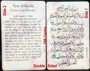 Best Ayat al Kursi Wallet card, Arabic-English Gifts Wedding favours Eid Ramadan