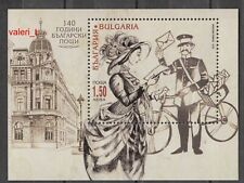 2019 Bulgaria  140 years Bulgarian posts, Bicycle, Souvenir sheet MNH**