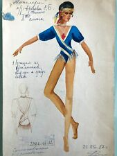 RUSSIAN USSR CIRCUS/THEATRE/BALLET COSTUME WATERCOLOR SKETCH PAINTING 80's #140